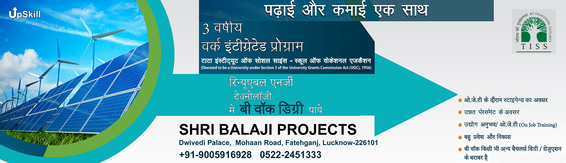 TISS-SVE-SHRI BALAJI PROJECTS-lucknow